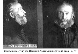 vasil_2